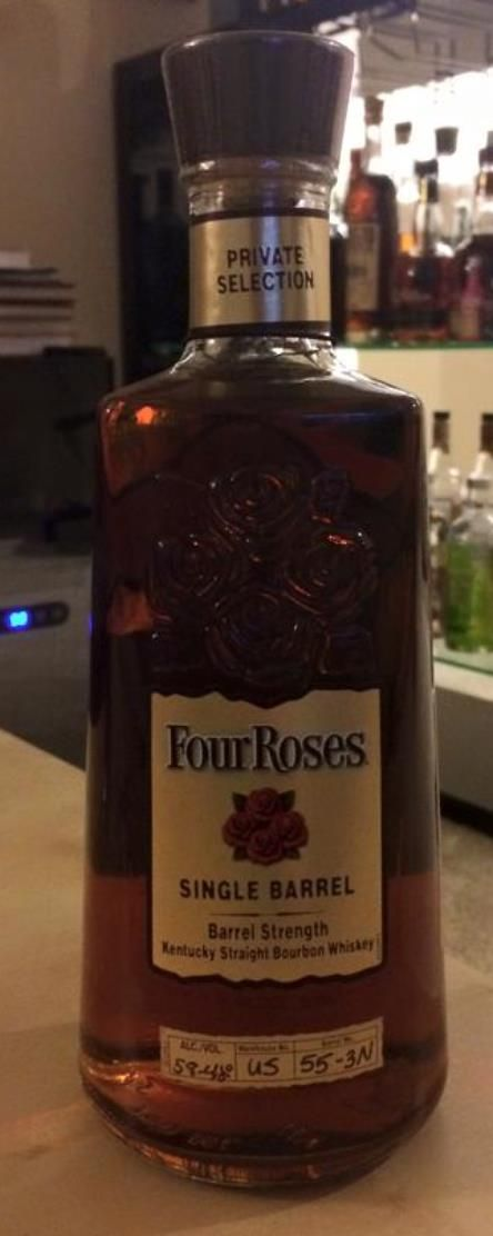 four roses single barrel barrel strength review