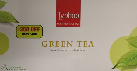 butterfly brand green tea review