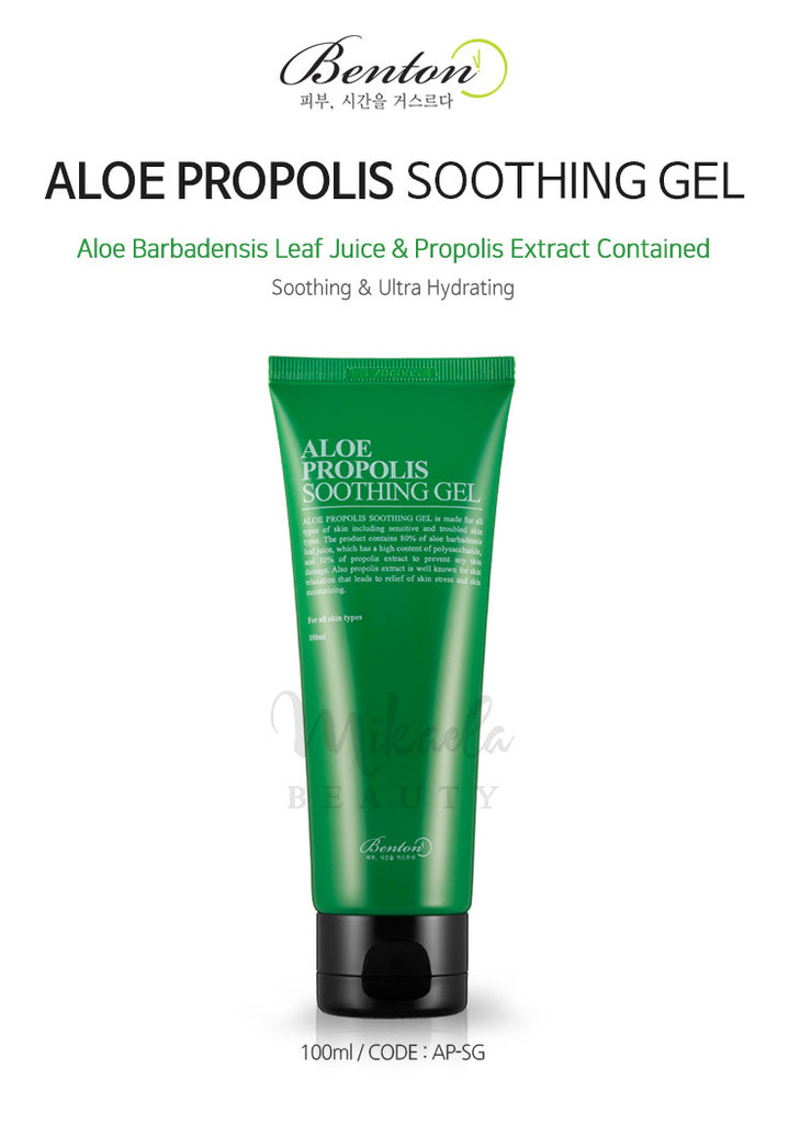 benton aloe propolis soothing gel review
