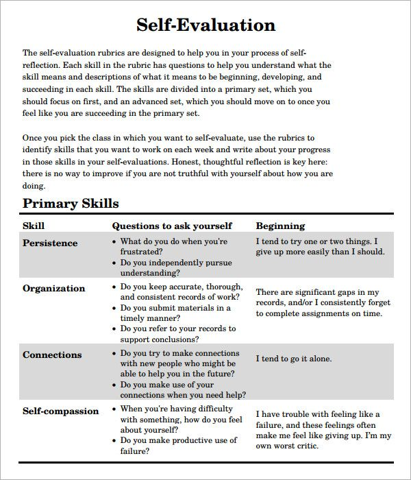 how to write performance review self assessment